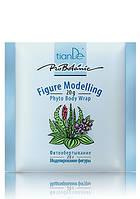 Фитообертывание «Моделирование фигуры» -кожа более упругая, эластичная и подтянутая TianDe