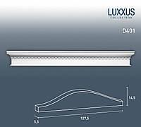 ORAC Decor D401 LUXXUS Фронтон элемент дрерного обрамления лепнина из полиурена | 127 см