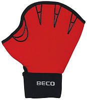 Перчатки для плавания р.M Beco 9634