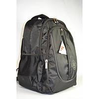 Рюкзак 383-08-1