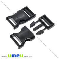 Фастекс для рюкзака, Черный, 20 мм, 1 шт (SEW-016336)