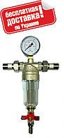 """Фильтр  с краном и манометром 1/2"""" для холодн.воды + штуцера  СТЕКЛО"""
