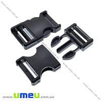 Фастекс для рюкзака, Черный, 30 мм, 1 шт (SEW-016334)