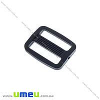 Перетяжка пластиковая для рюкзака, Черная, 20 мм, 1 шт (SEW-016339)