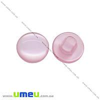 Пуговица пластиковая на ножке Круглая, 11 мм, Розовая, 1 шт (PUG-016499)