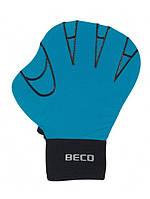 Перчатки для плавания р.S Beco 9635