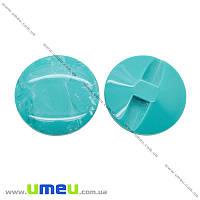 Пуговица пластиковая на полуножке Круглая, 23 мм, Бирюзовая, 1 шт (PUG-016500)