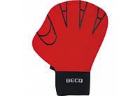 Перчатки для плавания р.M Beco 9635