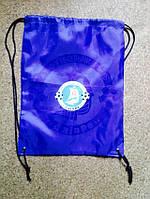 Рюкзак клубный c логотипами клубов