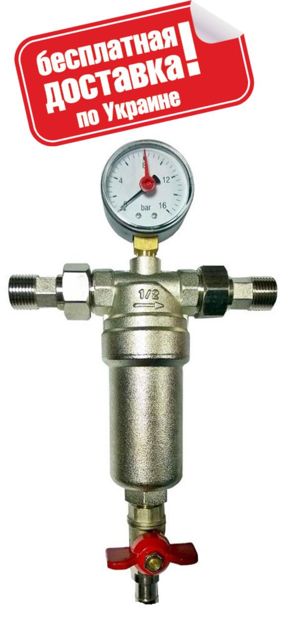 """Фильтр  с краном и манометром 1/2"""" для горяч.воды + штуцера HT 252 ЛАТУНЬ"""
