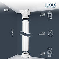 ORAC Decor KC3 LUXXUS полная колонна каннелированная лепнина из полиуретана | 2,41 м