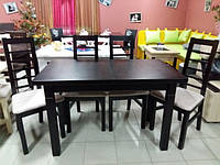 Стол деревянный раскладной Классик плюс 110(+30)х65 см (светлый орех, темный орех, венге, белый, бежевый)