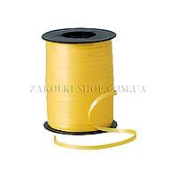 Лента декоративная оформительская, тесьма для шариков, цвет: желтая, ширина: 5 мм, длина: 230 метров