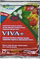 Viva (Вива) - стимулятор развития корневой системы, восстановление плодородия почвы, увеличение урожайности.