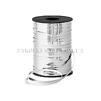 Лента декоративная оформительская металлизированная, тесьма для шариков, цвет: серебристая, ширина: 5 мм, длин