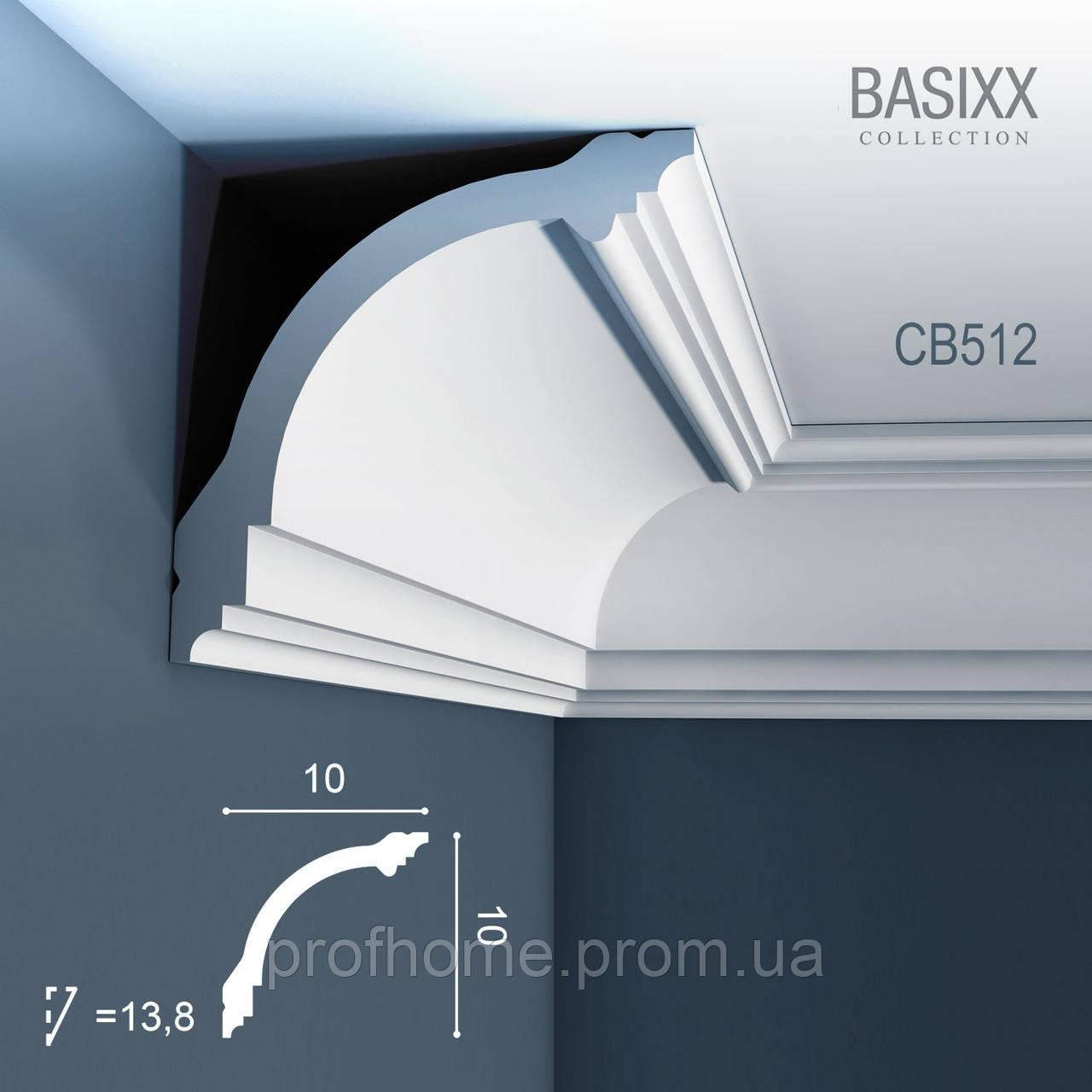 ORAC Decor CB512 BASIXX потолочный багет карниз угловой молдинг лепнина из полистирола | 2 м - Товары для косметического ремонта Премиум класса из Германии. в Германии