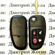 Оригинальный выкидной ключ для Jaguar (Ягуар) 4 кнопки, с чипом 4D60/315/433Mhz