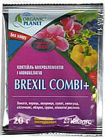 Brexil combi (Valagro) 25 г Комплекс витаминов и монохелатов для листовой подкормки