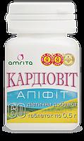 Кардиовит- таблетки источник энергии для сердечной мышцы(60табл.,Амрита)