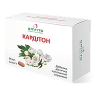 Кардитон-натуральные таблетки для сердца и сосудов ,для эффективной работы сердца(60табл.,Амрита )