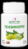 Тензинорм-Комплекс для нормализации артериального давления(Амрита)