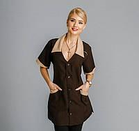 Женский халат для горничной «СТЕЙСИ»