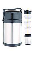 Термос пищевой с лотками Con Brio (СВ-322), 2 л