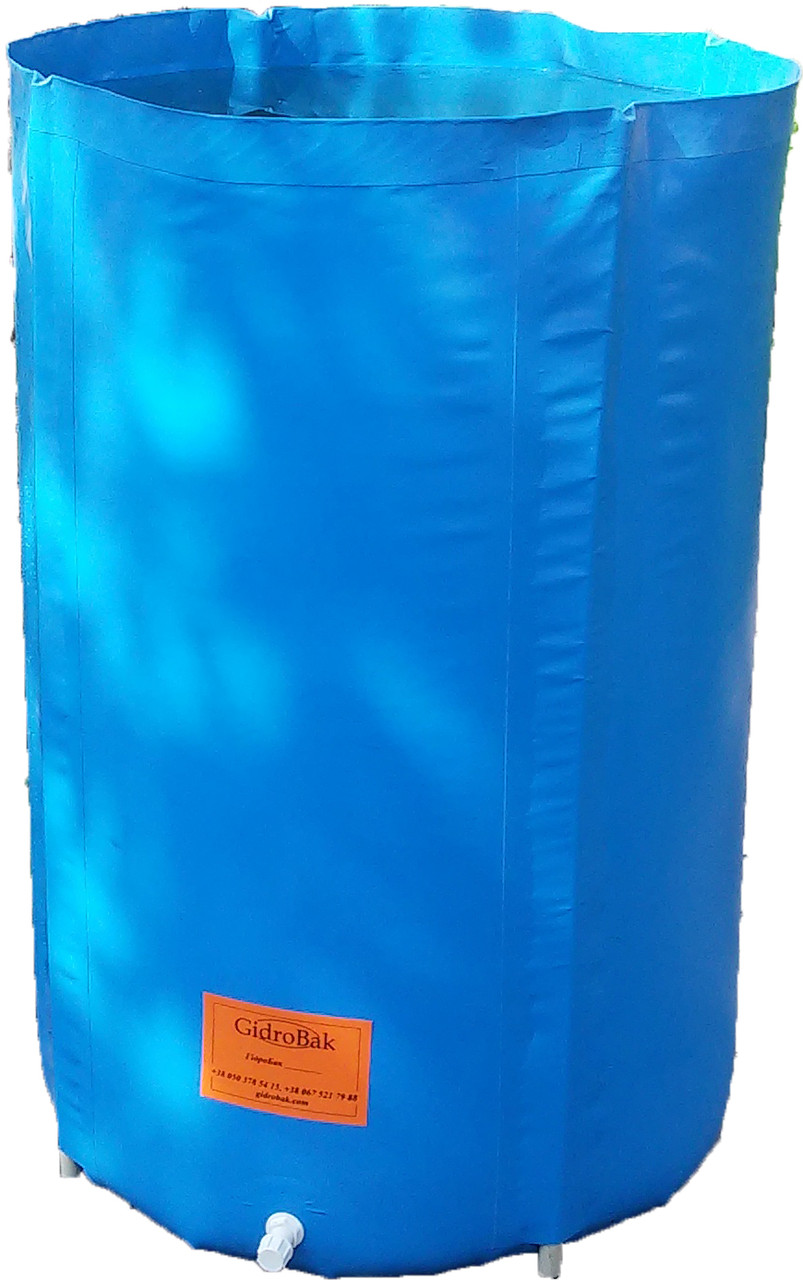 Садовая емкость ГидроБак 100 литров 250