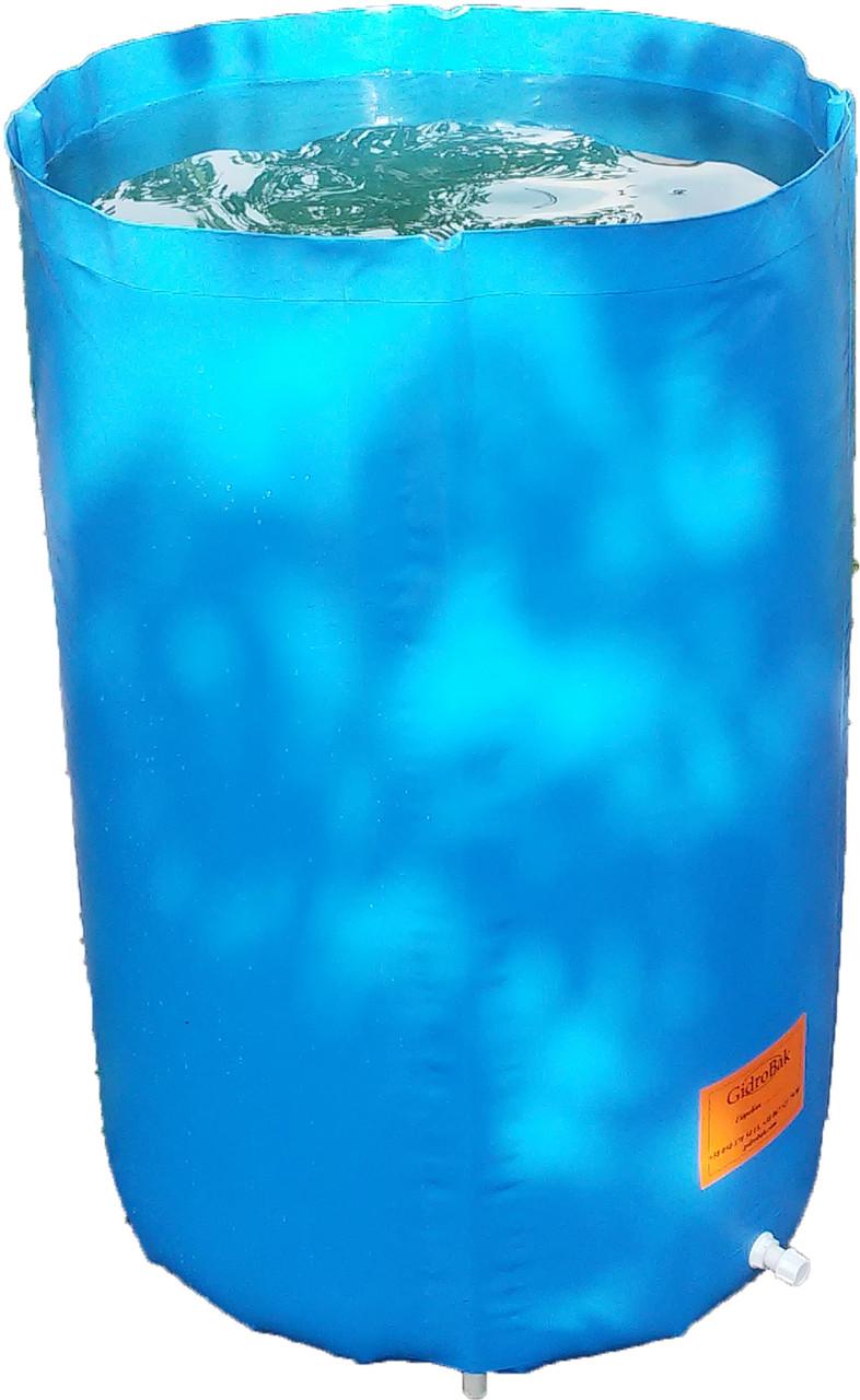 Садовая емкость ГидроБак 200 литров