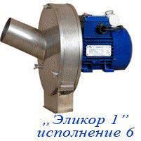 Кормоизмельчитель Эликор-1 исп 6 (нержавейка, яблоки), фото 2