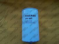 Топливный фильтр (рефрижератор)