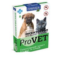 Природа - ProVet ( Провет) ИнсектоСтоп капли против эктопаразитов для котят, щенков 1 пипетка