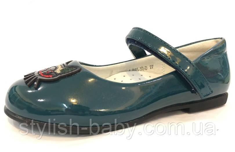 Детские школьные туфли бренда Tom.m для девочек (разм. с 27 по 32)