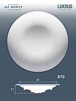 Orac Decor R70 Focus Ульф Мориц LUXXUS потолочная розетка лепнина из полиуретана декоративный элемент | 60 см