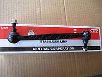 Стойка тяга стабилизатора Лачетти задняя CTR.купить стойку стабилизатора Лачетти, фото 1