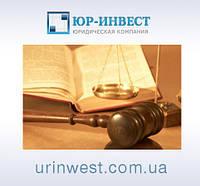 Парламенту не рекомендуют разрешать обжаловать отказ ВХСУ в допуске дела к производству в ВСУ