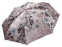 Женский зонт Zest Бабочки беж САТИН (автомат) арт.53624-29
