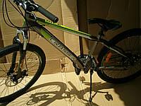 Велосипед *26* Grosser  Force