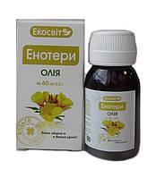 Масло Энотери природное средство для решения женских проблем ЕкосВіт Ойл