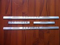 Накладки на пороги BMW X-5
