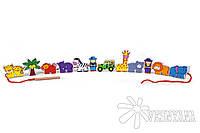 Шнуровка Viga Toys Зоопарк 59549VG