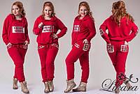 Женский спортивный костюм двойка из 2хнитки кофта с капюшоном и брючки с карманами 409 ИС