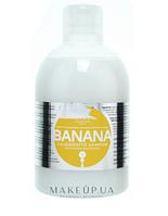 Шампунь для укрепления волос с мультивитаминным комплексом Kallos Banana Shampoo 1000 мл к1130