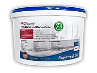 Интерьерная краска PROFHOME Rapidweiß ELF | Профессиональная краска для стен и потолков белая матовая | 12,5 л 85 м2