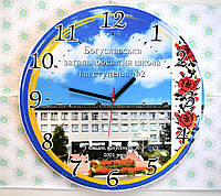 Часы настенные с изображением Вашей школы и памятным текстом