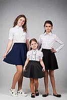 Школьная юбка черная, серая, синяя