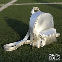Рюкзак кожа серебро мини, фото 1