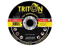 Круг обдирочный Triton-tools 115х6,0х22,23 115-60 (115-60)