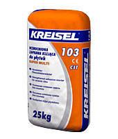 Клей для плитки усиленный KREISEL 103 SUPER MULTI , 25 кг