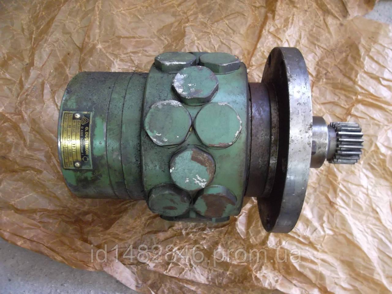 Гидромотор g dusterloh gmbh KM 20-21